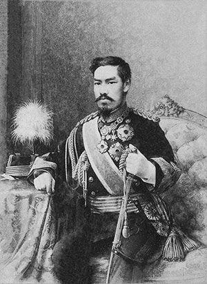 Mutsu Hito