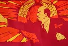 Imagen de Revolución Rusa