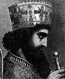 Rey Jerjes I