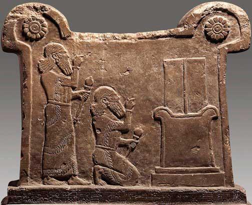 Tukulti Ninurta I pedestal