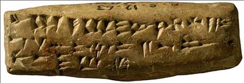alfabeto Ras Shamra