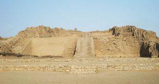 cultura lima pachacamac sudamerica precolombina
