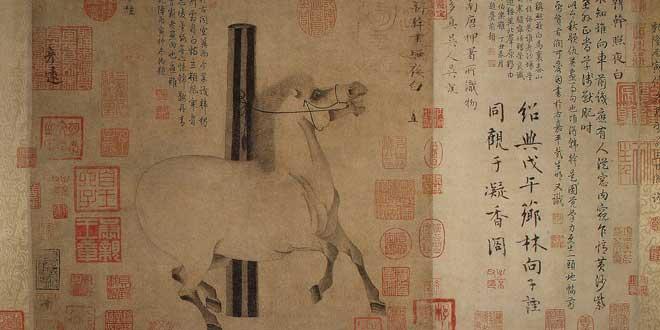 Grabado de la dinastia Tang