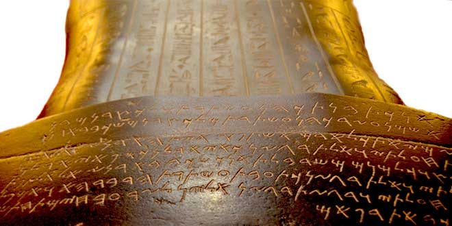 escritura fenicia sarcofago tabnit