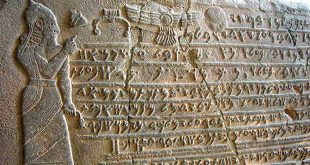 Escritura Hitita