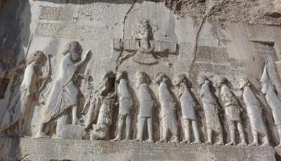 estela de Behistun