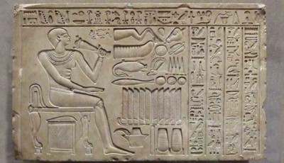 estela funeraria de Maaty