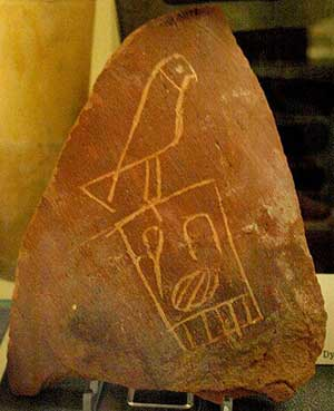 fragmento horus de Semerkhet