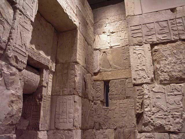 inscripciones metjen