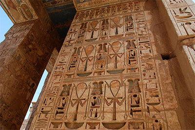 jeroglificos antiguo egipto