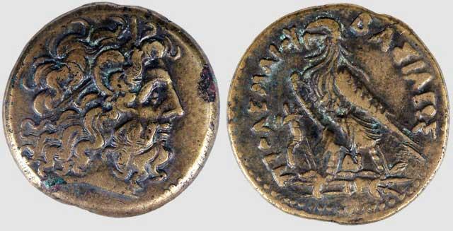 moneda bronce ptolemaica