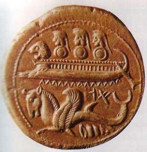 Moneda Cultura Fenicia